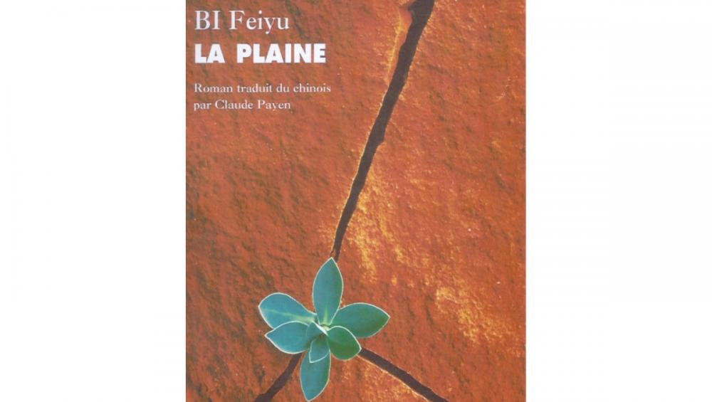 Coup de coeur de la semaine La plaine de de BI Feiyu